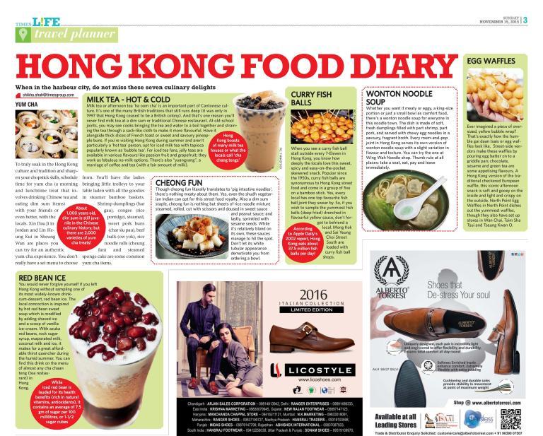 hk food-page-001