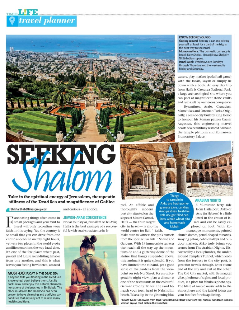 AUGUST 26, 2018 - ISRAEL PDF TIMES LIFE-page-001 (2)