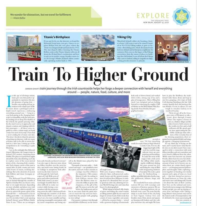 IRELAND TRAIN STORY - AUGUST 19, 2018 - SPEAKING TREE JPEG